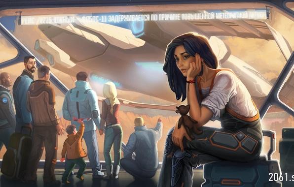 Картинка девушка, люди, фантастика, игрушка, арт, медвежонок, ожидание, spaceport