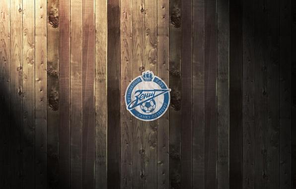 Картинка лучи, свет, дерево, обои, футбол, доски, логотип, клуб, эмблема, зенит, ФК Зенит, FC Zenit