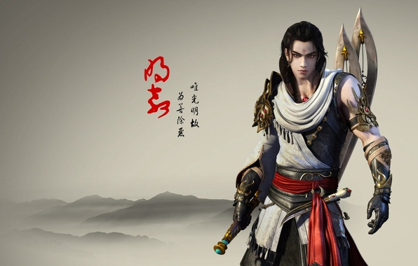 Картинка горы, фентези, оружие, игра, аниме, воин, арт, герой, Китай, парень