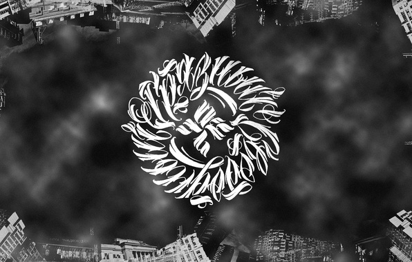 Фото обои Музыка, Логотип, Арт, Art, Music, Wallpaper, Russian Hip-Hop, Black & White, ОУ74, Undeground, Tankograd Underground, ...