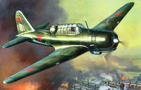 Картинка огонь, пламя, война, дым, рисунок, паровоз, взрывы, станция, вагоны, арт, бомбардировщик, советский, Су-2, железнодорожная
