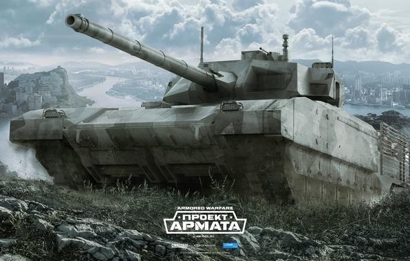 Картинка танк, tanks, CryEngine, гусли, mail.ru, Armored Warfare, Obsidian Entertainment, Проект Армата, my.com