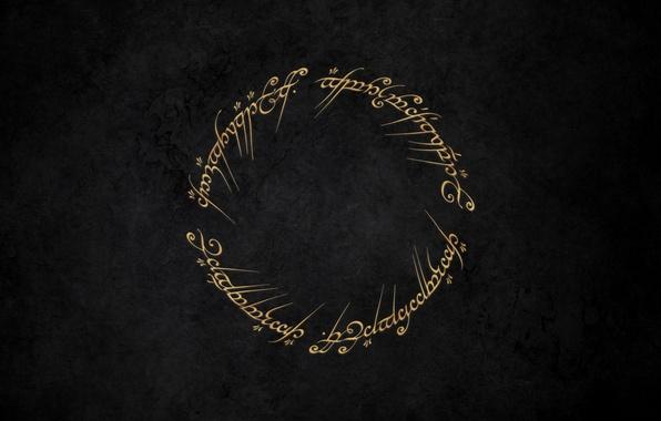 Картинка надписи, стена, круг, властелин колец, заклинание