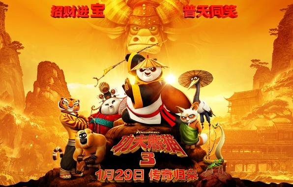 «Кунфу Панда 3 Смотреть Мультик В Хорошем Качестве» — 2011