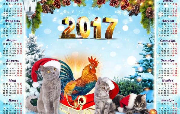 Картинка зима, снег, снежинки, сияние, котенок, фон, праздник, коллаж, птица, игрушка, детский, графика, новый год, вектор, ...