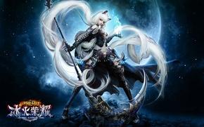 Картинка девушка, магия, игра, аниме, арт, forsaken world
