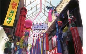 Картинка украшения, праздник, Япония, галерея, иероглифы, купол, art, подвески, Kusanagi