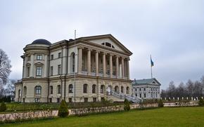 Обои осень, небо, парк, флаг, Украина, гетманская резиденция, Батурин, дворец Разумовского