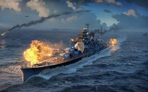Картинка Небо, Вода, Облака, Море, Волны, Дым, Самолеты, Огонь, Корабль, Свет, Пламя, Выстрел, Крейсер, Wargaming Net, ...