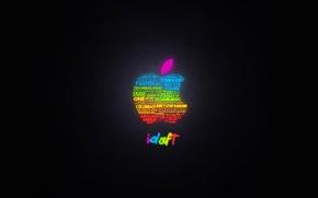 Обои яблоко, apple, свечение