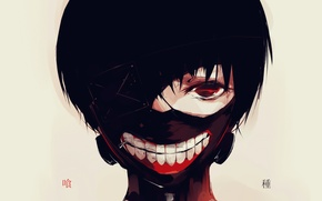Картинка маска, Anime, Tokyo Ghoul, Tokyo Kushu, Kaneki Ken