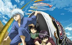 Картинка небо, дети, воздушный змей, мачта, друзья, трое, gintama, sakata gintoki, гинтама, takasugi shinsuke, silver soul, …