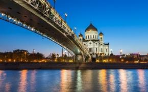 Картинка мост, река, Москва, собор, Россия, набережная, Храм Христа Спасителя, Москва - река, Пречистенская набережная, Патриарший …