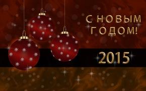 Картинка звезды, шарики, текст, фон, обои, цвет, Новый год, Праздник, 2015