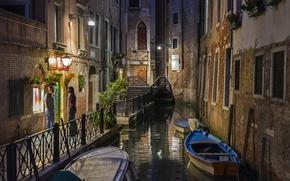 Картинка лето, ночь, лодки, фонари, Венеция, канал