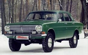 Обои GAZ, 24-95, 1973, опытный образец, Волга, деревья, Volga, зелёный, ГАЗ, концепт, передок