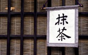 Обои табличка, иероглифы, кинки, япония