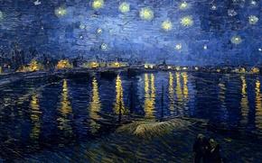 Картинка звезды, ночь, жизнь, живопись