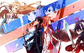 Asuna мастера меча онлайн юуки асуна sao