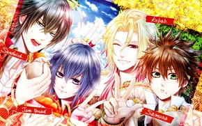 Картинка группа, аниме, арт, парни, Senjou no Waltz