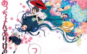 Картинка полет, цветы, зонт, книга, друзья, длинные волосы, art, персонажи, Hyouka, Oreki Hotaru, Eru Chitanda, Miyaka …