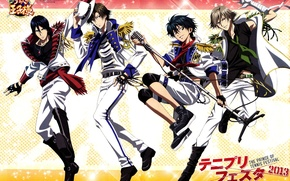 Картинка прыжок, сапоги, микрофон, парни, друзья, военная форма, prince of tennis, аксельбанты, эполеты, wakashi hiyoshi, gakuto …