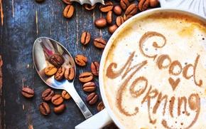 Обои утро, good morning, чашка, завтрак, зерна, кофе, coffee