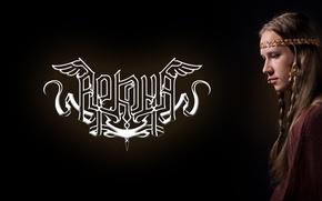 Картинка группа, metal, logo, russian, Аркона, Мария Архипова, pagan, Arkona