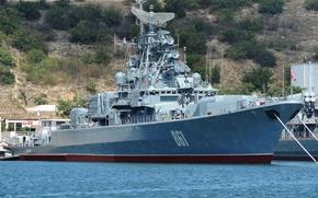 Картинка корабль, Черноморский Флот, сторожевой, Ладный