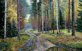 Картинка вода, деревья, картина, лужа, после дождя, живопись, лесная дорога, Луценко