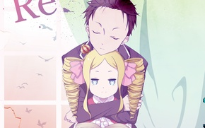 Картинка аниме, арт, девочка, Субару, обнимашки, Re: Zero kara Hajimeru Isekai Seikatsu, С нуля