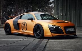 Картинка Audi, Design, Prior
