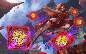 Картинка карты, платье, Heroes of Newerth, moba, Kinesis, Nian Guardian