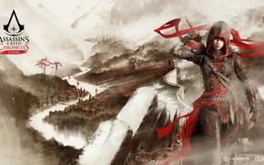 Картинка china, creed, assassin, chronicles