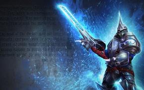 Картинка энергия, меч, доспехи, арт, рыцарь, Dota 2, письмена, Sven, Rogue Knight