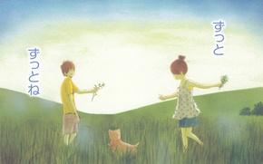 Картинка поле, лето, трава, горизонт, иероглифы, щенок, двое, свидание, art, bokura ga ita, yuuki obata, motoharu …