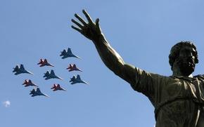 Картинка Су-34, День Победы, Русские Витязи, Красная Площадь, 9 Мая, Репетиция