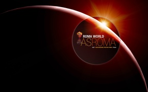 Картинка world, football, AS Roma, red planet