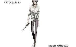 Картинка белый фон, парень, убийца, бритва, белая рубашка, psycho-pass, психо-паспорт, shogo makishima, by kyoji asano