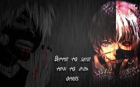Картинка металл, кровь, цитата, Tokyo Ghoul, Ken Kaneki