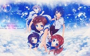 Картинка вода, облака, пузыри, девушки, океан, аниме, парни, школьная форма, Hiradaira Chisaki, Nagi no Asukara, пятеро, …