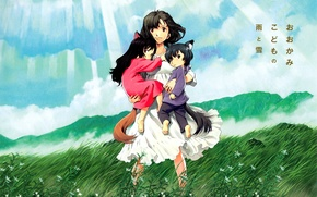 Картинка небо, девушка, облака, лучи, природа, дети, ветер, аниме, мальчик, арт, девочка, хвост, цветочки, волчата, ушки, …