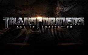 Картинка cinema, skull, movie, Transformers, film, bones, reptile, dinosaur, Transformers: Age Of Extinction, Age Of Extinction, ...