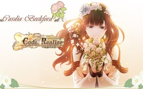 Картинка цветы, рыжая, венок, белые розы, букетик, ремни, visual novel, code realize, белые цветочки, cardia beckford, …