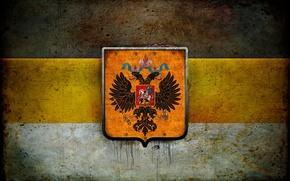 Картинка триколор, Флаг, Империя