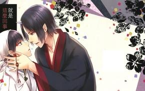 Картинка цветы, Hoozuki no Reitetsu, сёнен-ай, shounen-ai, Hoozuki, Hakutaku, парни цветы