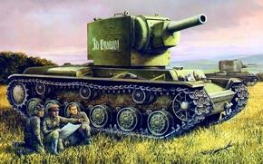 Картинка war, art, painting, tank, ww2, KV-2