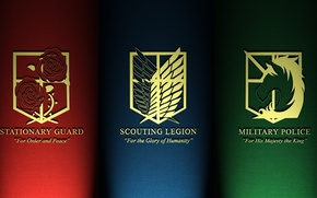 Обои shields, game, anime, last hope of humanity, Exploration Squad, Scouting Legion, european, thorns, Division Garrison, ...