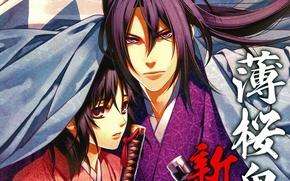 Картинка девушка, аниме, парень, двое, Hakuouki, Демоны сакуры