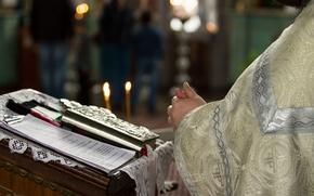 Картинка свечи, церковь, книга, религия, поп, свечка, пастырь, молитва, иконы, служители, писание, крестины